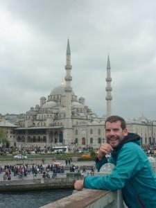 A mezquita nova co chamán de Ames