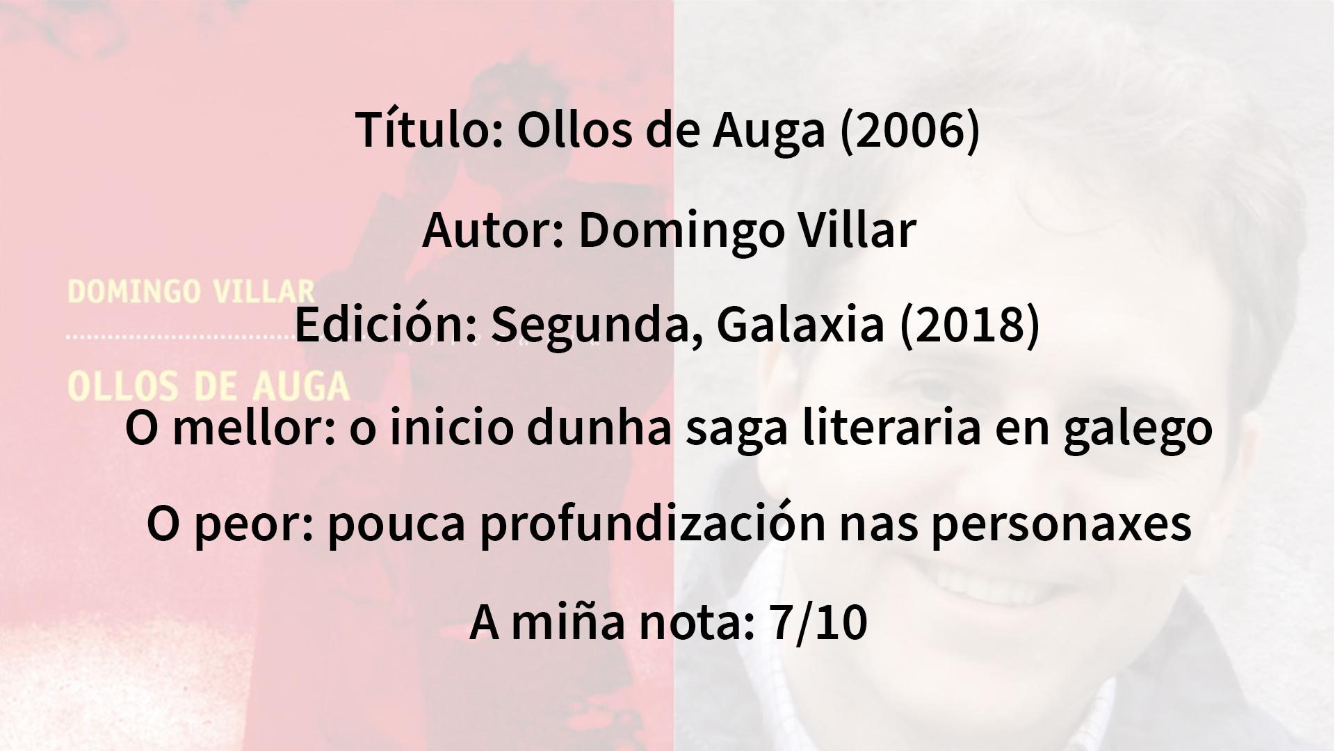 Ollos de Auga, de Domingo Villar (2006)